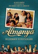 Постер к фильму «Альмания: Добро пожаловать в Германию»