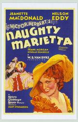 Постер к фильму «Строптивая Мариетта»