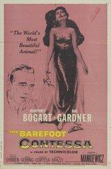 Постер к фильму «Босоногая графиня»