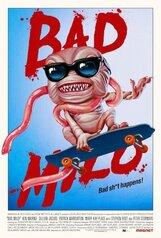 Постер к фильму «Майло»
