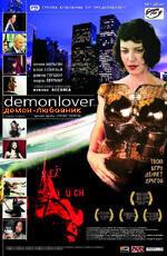 Постер к фильму «Демон-любовник»