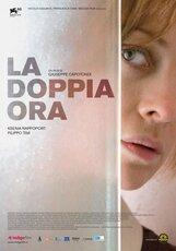 Постер к фильму «Двойной час»