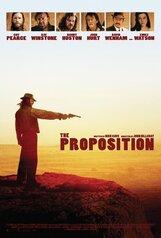 Постер к фильму «Предложение»