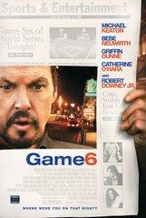 Постер к фильму «Решающая игра»