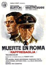 Постер к фильму «Репрессалии»