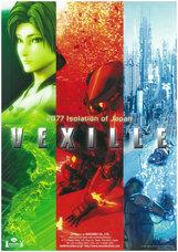 Постер к фильму «Агент Вексилл»