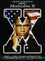 Постер к фильму «Малкольм Икс»