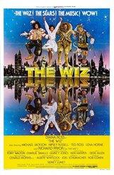 Постер к фильму «Виз»