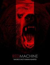 Постер к фильму «Кровавая машина»