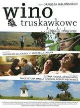 Постер к фильму «Клубничное вино»