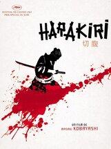 Постер к фильму «Харакири»