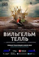 Постер к фильму «Вильгельм Телль»