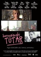 Постер к фильму «Дочь кладбищенского смотрителя»