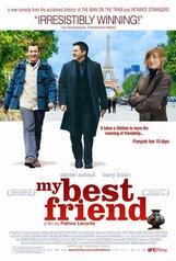 Постер к фильму «Мой лучший друг»