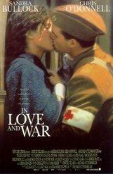 Постер к фильму «В любви и войне»