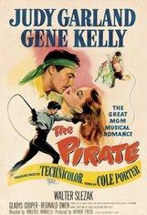 Постер к фильму «Пират»