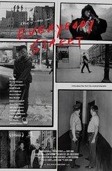 Постер к фильму «Общая улица»