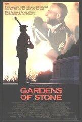 Постер к фильму «Сады камней»