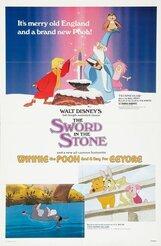 Постер к фильму «Меч в камне»