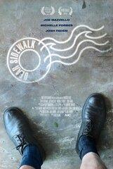 Постер к фильму «Милый тротуар»