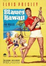 Постер к фильму «Голубые Гавайи»