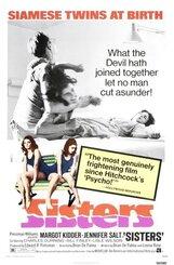 Постер к фильму «Сестры»
