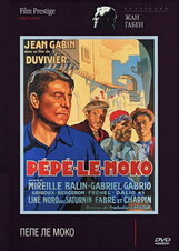 Постер к фильму «Пепе ле Моко»