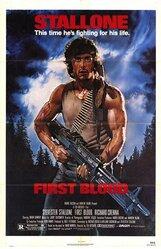 Постер к фильму «Рэмбо: первая кровь»