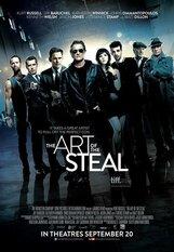 Постер к фильму «Черные метки»