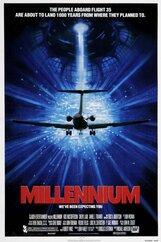 Постер к фильму «Тысячелетие»