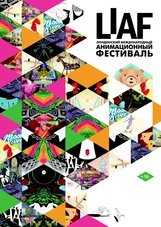 Постер к фильму «LIAF (London International Animation Festival)»