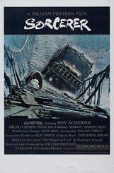 Постер к фильму «Колдун»