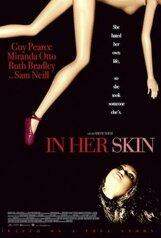 Постер к фильму «В ее шкуре»