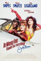 Постер к фильму «Вонг Фу, с благодарностью за все! Джули Ньюмар»