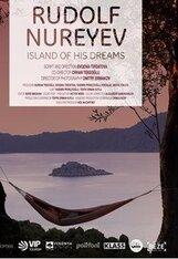 Постер к фильму «Рудольф Нуреев. Остров его мечты.»