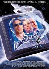 Постер к фильму «В поисках галактики»