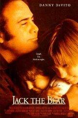 Постер к фильму «Джек-медвежонок»