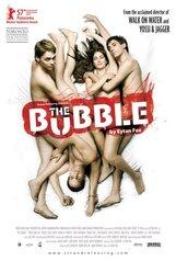 Постер к фильму «Пузырь»