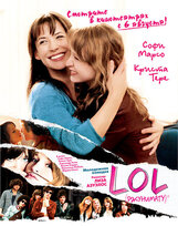 Постер к фильму «LOL (ржунимагу)»