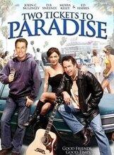 Постер к фильму «Два билета в рай»