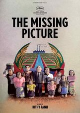Постер к фильму «Исчезнувшее изображение»