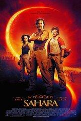 Постер к фильму «Сахара»