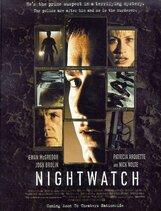 Постер к фильму «Ночное дежурство»