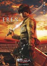 Постер к фильму «Вторжение титанов»