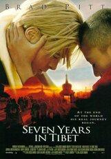 Постер к фильму «Семь лет в Тибете»