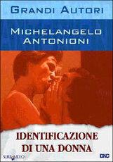 Постер к фильму «Идентификация женщины»