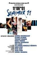 Постер к фильму «11 сентября»