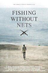 Постер к фильму «Рыбалка без сетей»