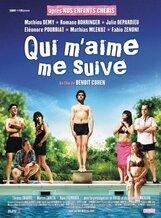 Постер к фильму «Все за мной»