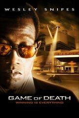Постер к фильму «Игра смерти»